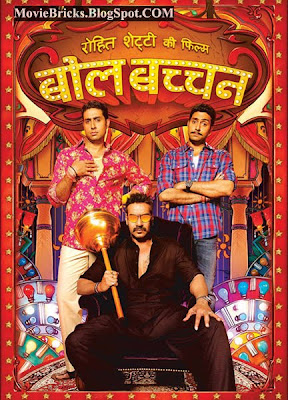 bol bachchan movie 2012, bol bachchan mp3 songs free download, ajay devgn, abhishek bachchan, asin, prachi desai, asrani, archana puran singh, krushna abhishek, tusshar kapoor, amitabh bachchan, paresh ganatra 