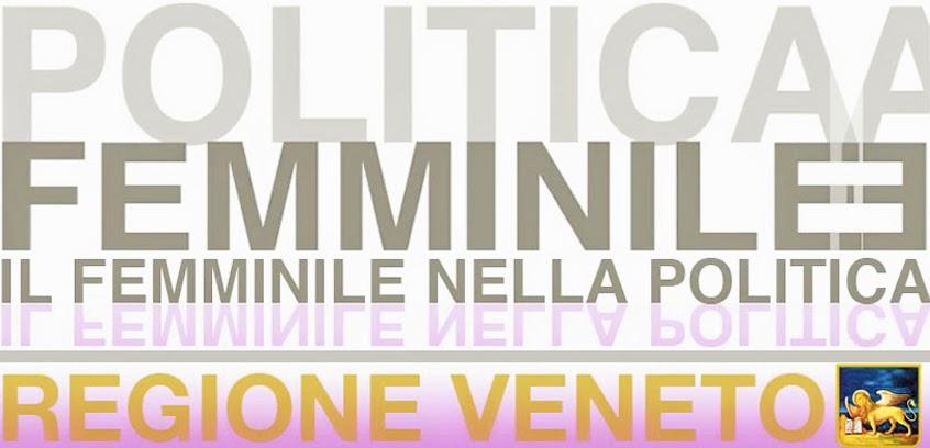 Politica Femminile Regione Veneto