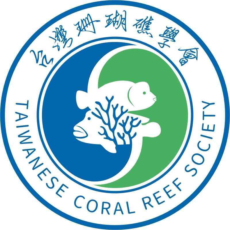 台灣珊瑚礁學會