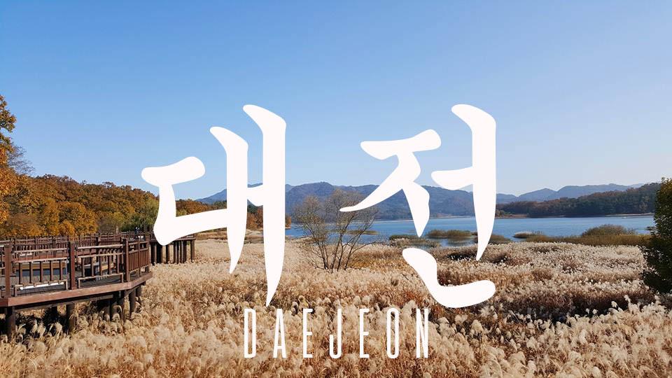daejeon itinerary