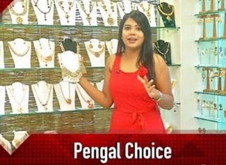 Pengal Choice 16-10-2018 Puthuyugam Tv