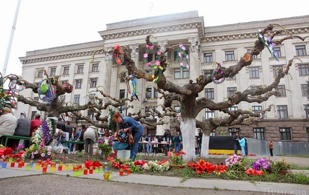 День скорби по погибшим 2 мая 2014 года в Одессе