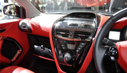 Aston Martin on Aston Martin Cygnet Interior