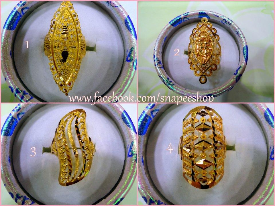 Gold Jewelry Hot Spot Snapee Online Shop I Love Snapee Hijab