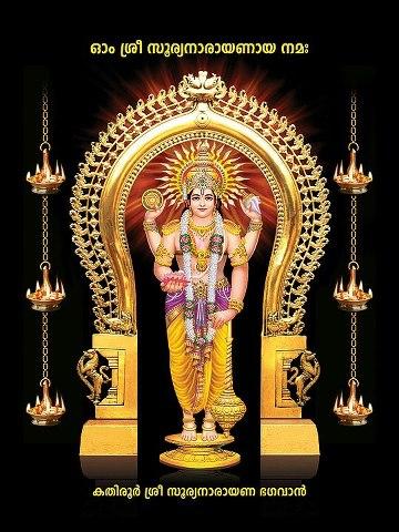 Sooryanarayana Temple Kannur Kerala