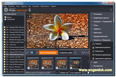 Photo Optimizer 6 - Инструменты Резкость / Размытие