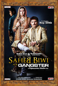Saheb Biwi Aur Gangster (Hindi Movie) 2011