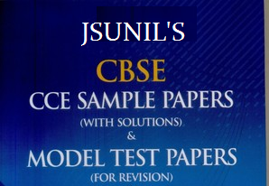 advantages of cce pattern essays