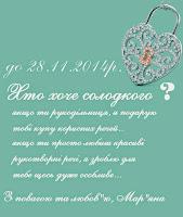 http://maryankakmr.blogspot.com/2014/10/blog-post_37.html?showComment=1417102757006#c7821557890397564033