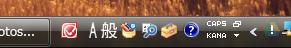 Windows のタスクバーに表示されているIMEのツールバー