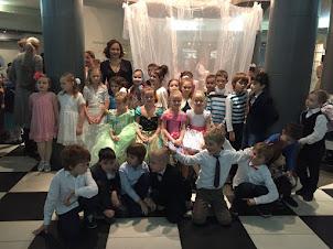 Новогодний праздник в музее А.С.Пушкина