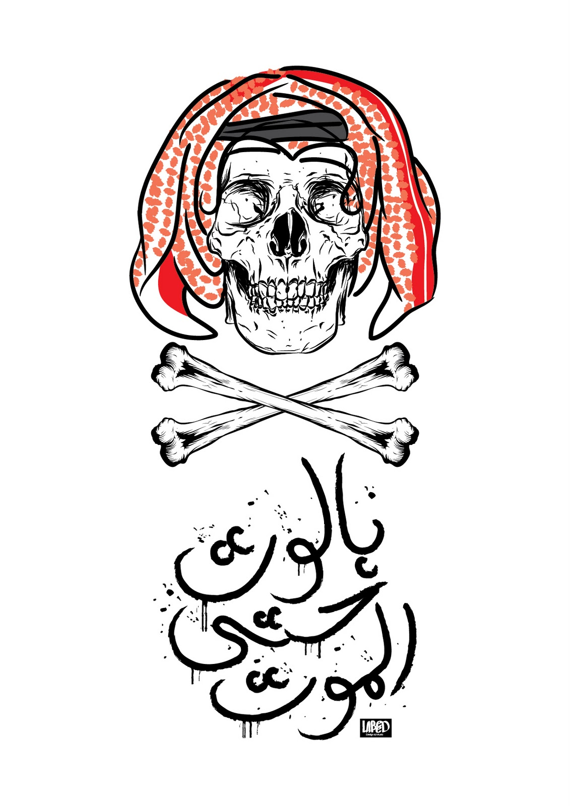 Design t shirt arabic - In Arabic Balout Until Death Balout Is A Very Famous Card Game That People Take Very Seriously Sometimes Here In Saudi If You Want To Play It You Have To