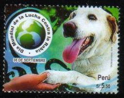 2009年ペルー共和国 ラブラドール・レトリーバーの切手