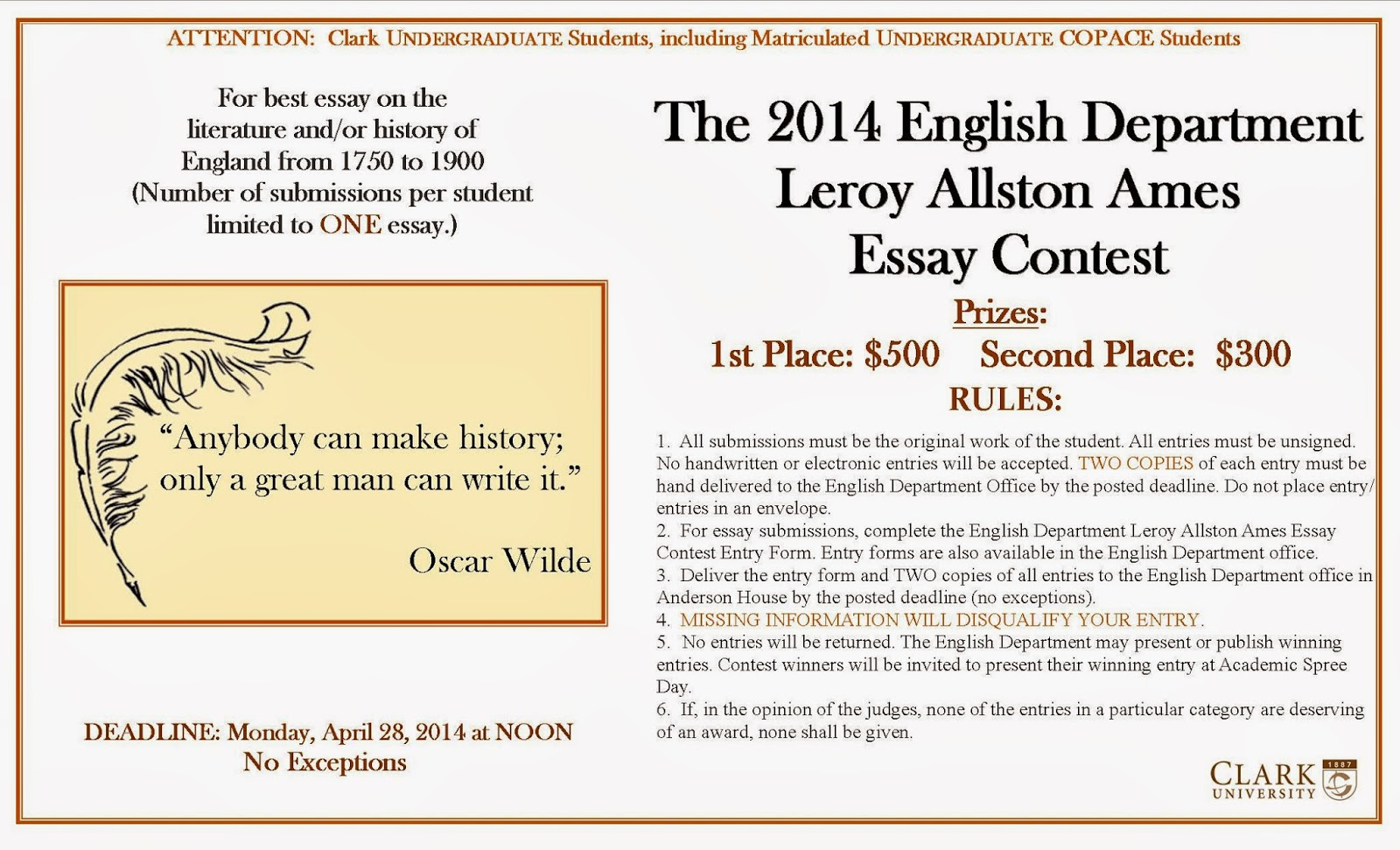 literary essay contest
