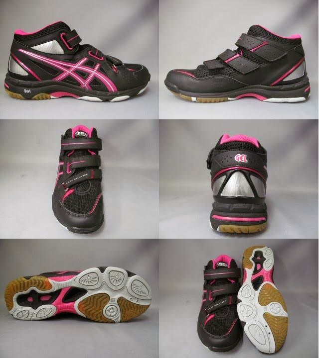 Asics Cyber Lady MT TVR 466