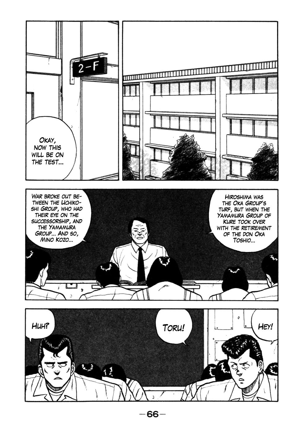 Be-Bop High School Vol.003 Ch.025 Read Online