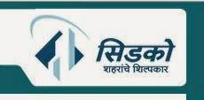 CIDCO Kharghar Scheme 2014