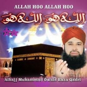 Naat Lyrics Owais Raza Qadri All Naats Lyrics A To Z