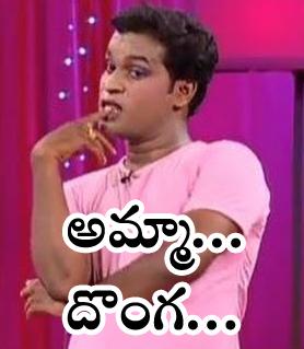 Jabardasth FB Comment Pics