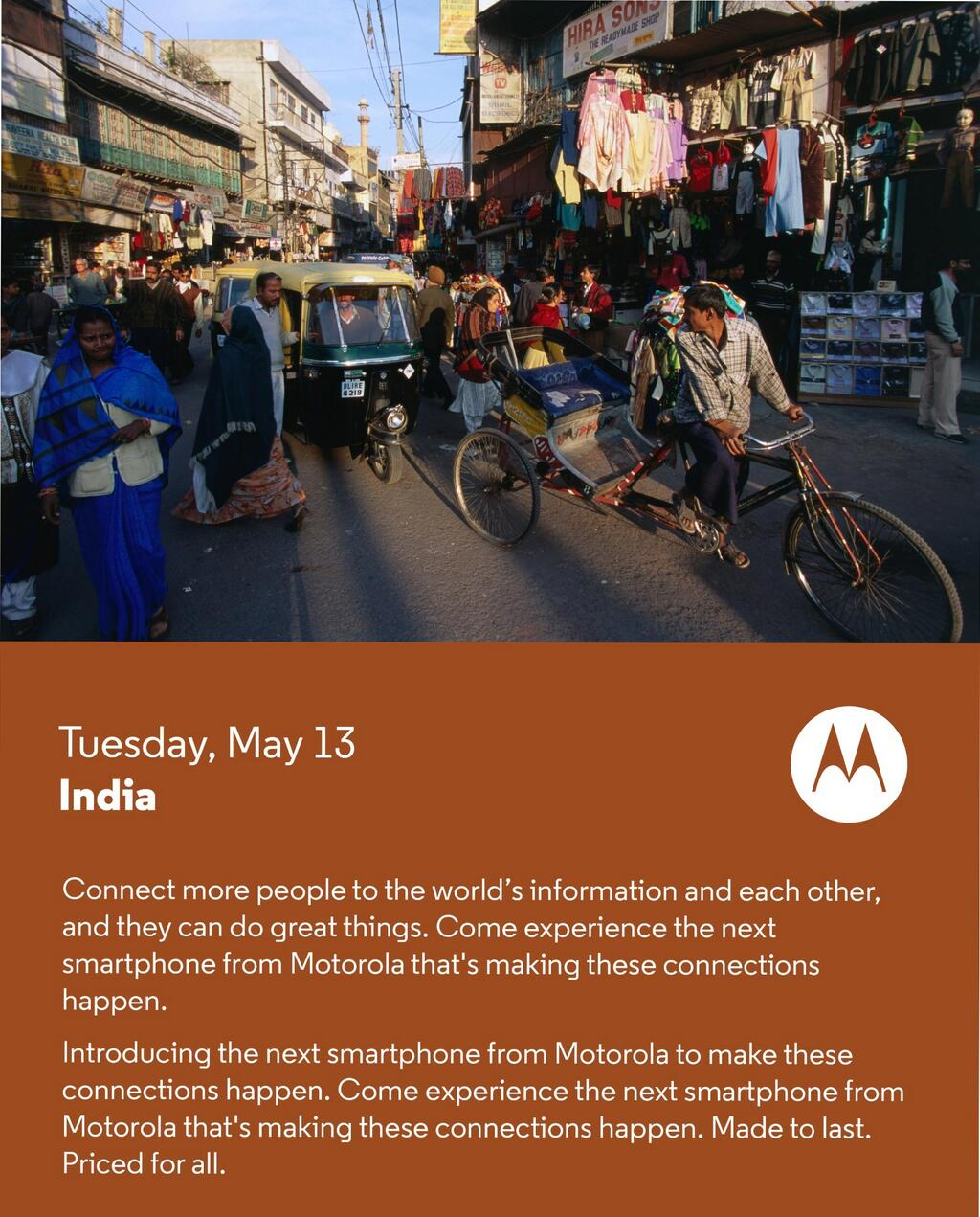 Motorola India press invite