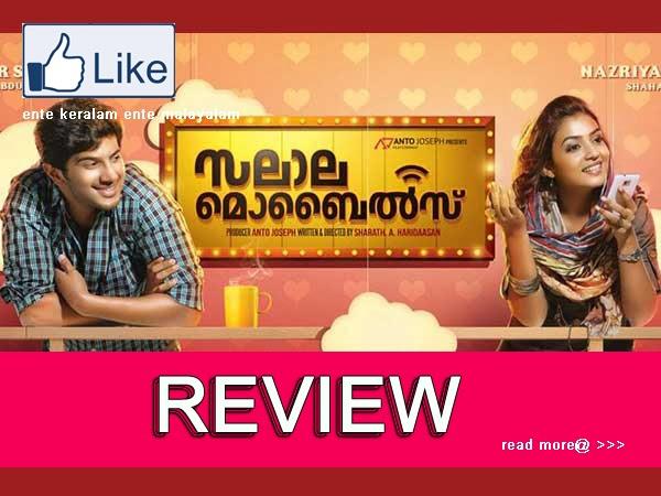 redwine malayalam salala mobiles malayalam movie review