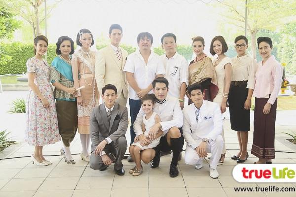 Hình ảnh phim Nhân Duyên Tiền Định