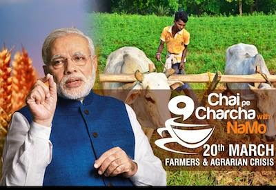 narendra-modi-from-varanasi