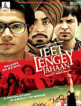 Jeet Lengey Jahaan (2013) DVDRip XviD 1CDRip [Exclusive]