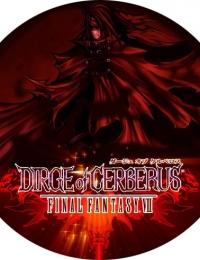 Final Fantasy VII: Dirge of Cerberus