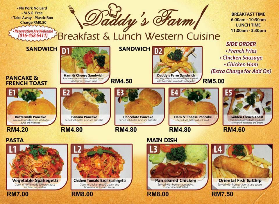 Daddy's Farm Breakfast and Lunch Western Cuisine