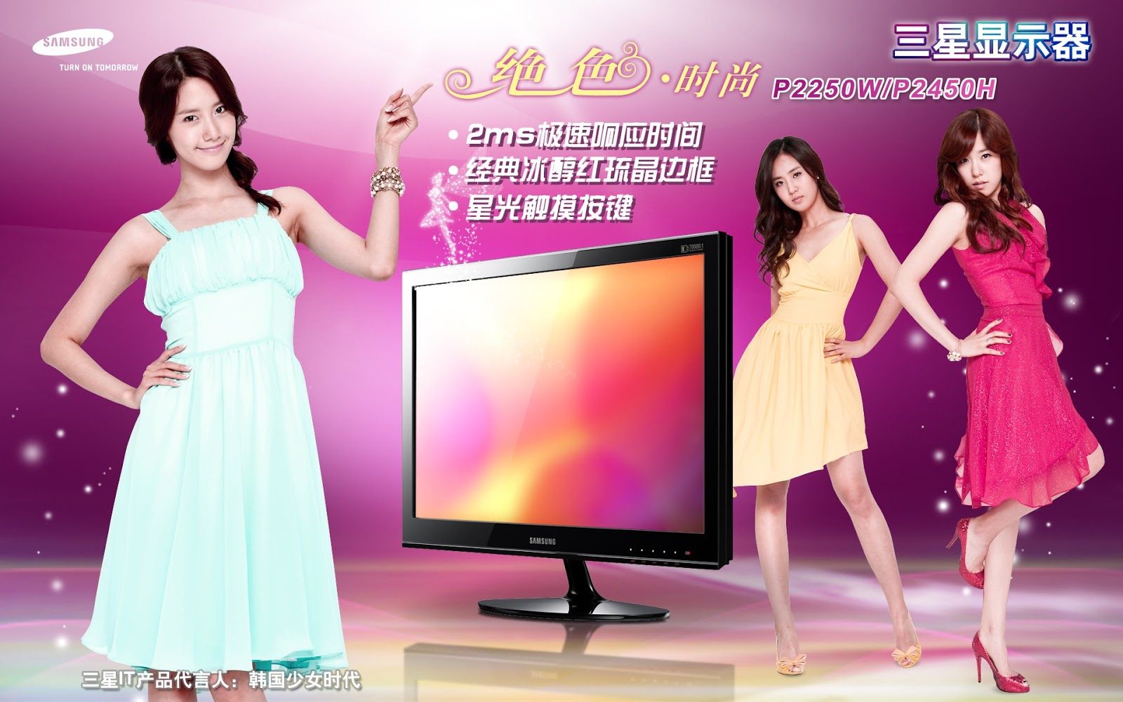 SNSD Samsung China Wallpaper HD & Pics Pictures 이미지 画像