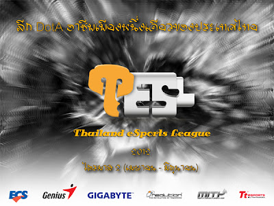 Thai E-Sports League(TESL) DotA 2012 Quarter 2