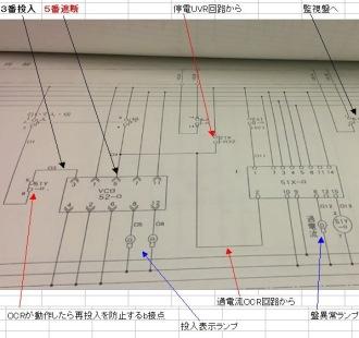 VCB基本回路