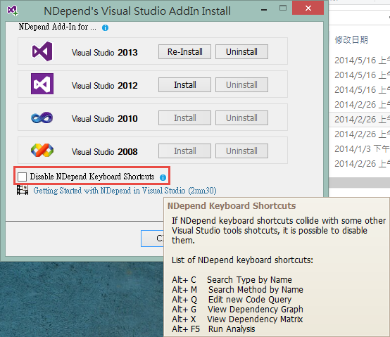 NDepend v5 Setup step 4