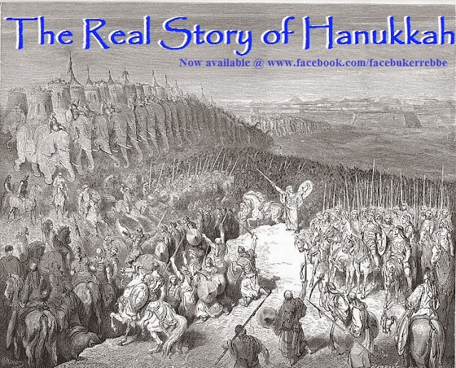 the maccabean revolt The failure of daniel's prophecies  daniel's predictions of events up to the desecration of the temple in 167 bc and the beginning of the maccabean revolt.