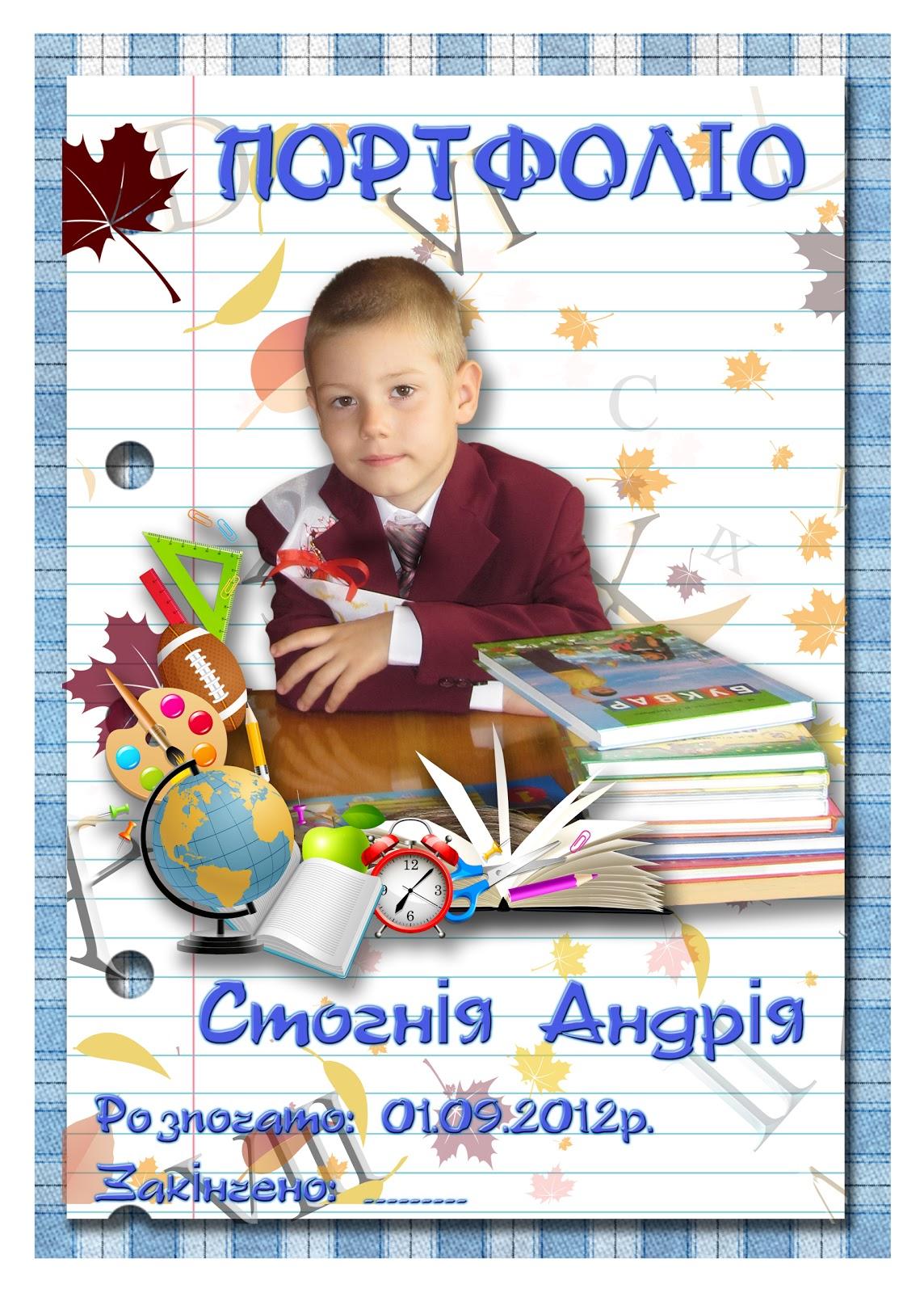 Сделать открытку 8 марта для начальной школы