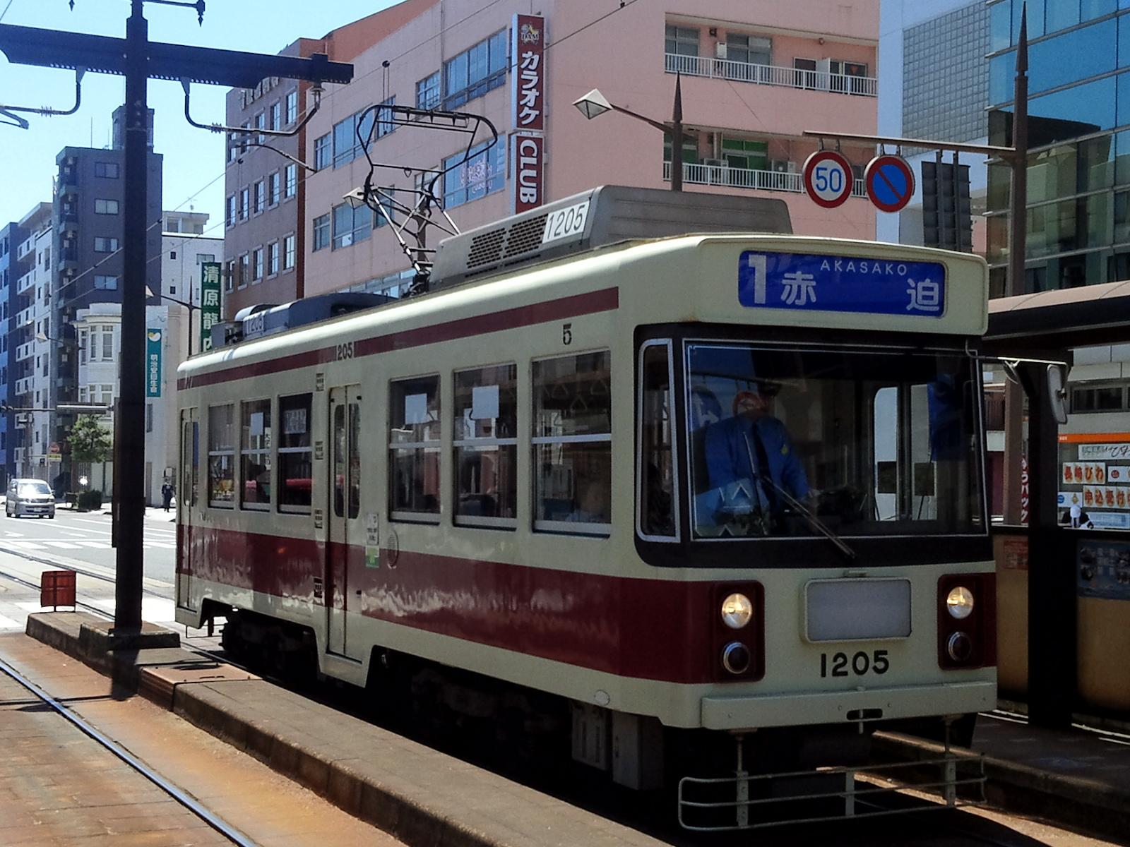 長崎電気軌道1205号車