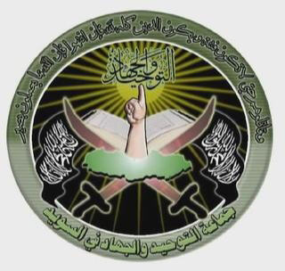 [MANUAL/REGRAS] Manual dos Terroristas [ FARC e Al'Qaeda ] Al-qaeda-logo