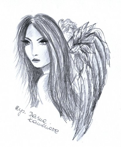 Anioł stróż...