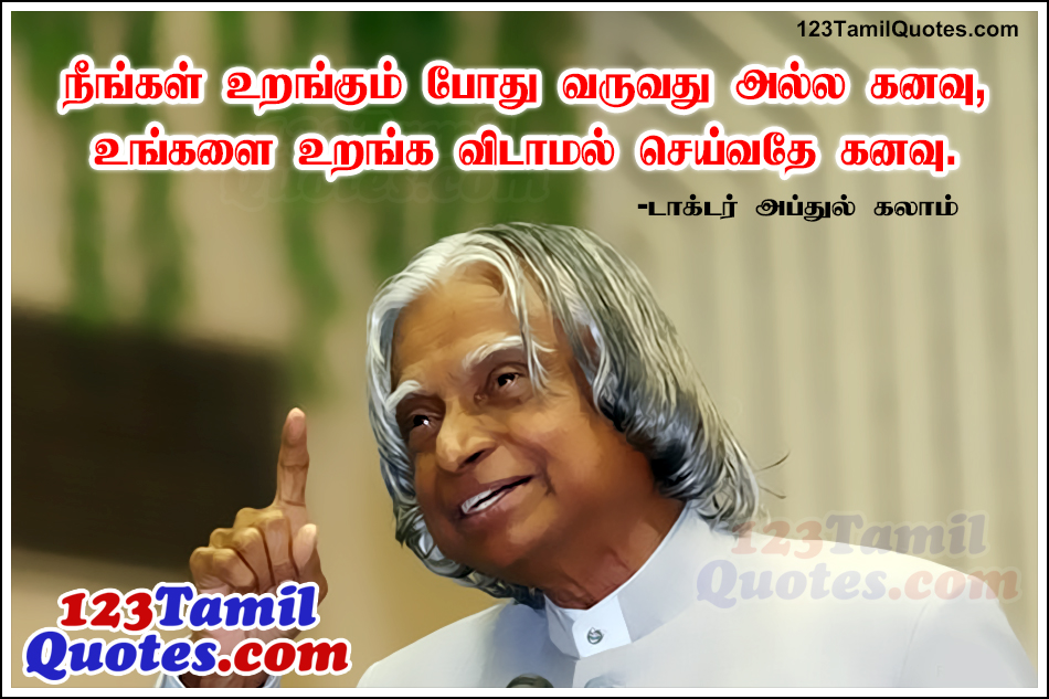 abdul kalam books in tamil pdf free download