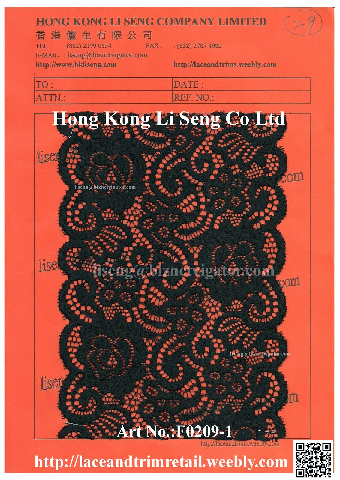 Daily News - New Produced Chemical Lace
