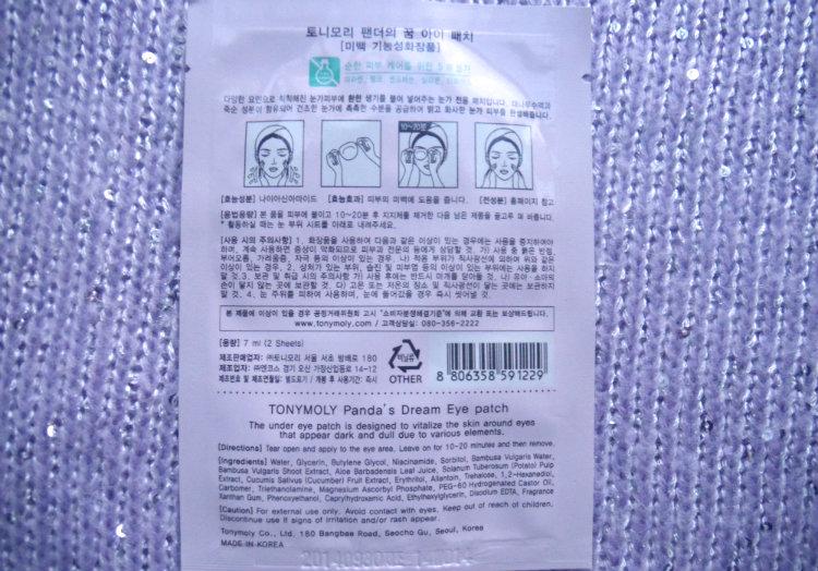 tonymoly face mask instructions