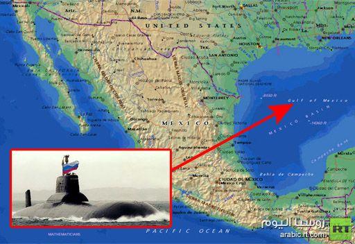 Un submarino nuclear ruso en el Golfo de México