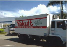 Yakult Indonesia Persada Jobs Recruitment August 2012