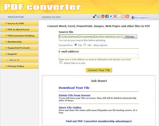 freepdfconvert - online конвертор файлов Word, Excel, HTML и других файлов (более 60 форматов) в PDF формат