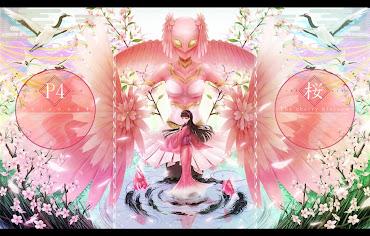 #14 Shin Megami Tensei Wallpaper
