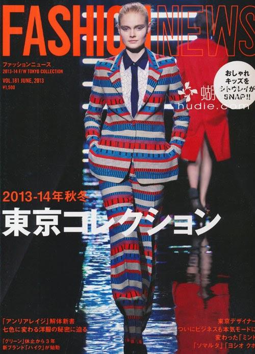 FASHION NEWS (ファッションニュース) Volume 181 2013-14年秋冬東京コレクション