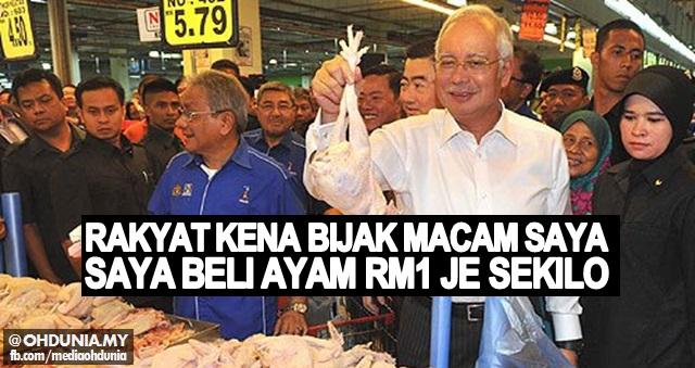 Rakyat kena bijak macam saya. Saya beli ayam RM1 je sekilo - Najib