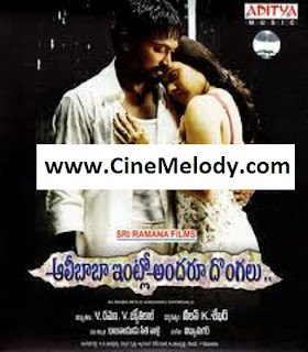 Alibaba Intlo Andharu Dongalu Telugu Mp3 Songs Free  Download -2011