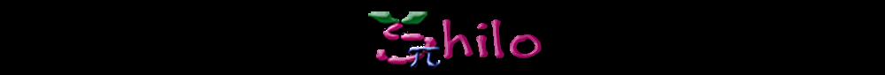 Shilo-pi